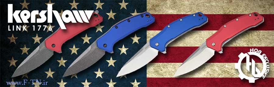 چاقو کرشاو